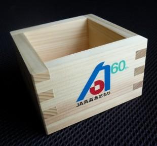 P1020972