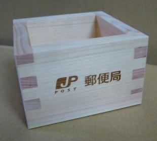 P1030464