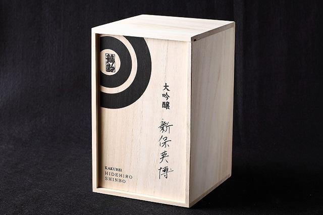 印刷入り木箱