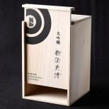 woodenbox1-2